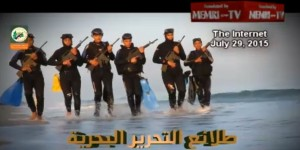 MEMRI_ Hamas Summer Camps in Gaza Train Youth in Warfare, Instill Spirit of Jiha2