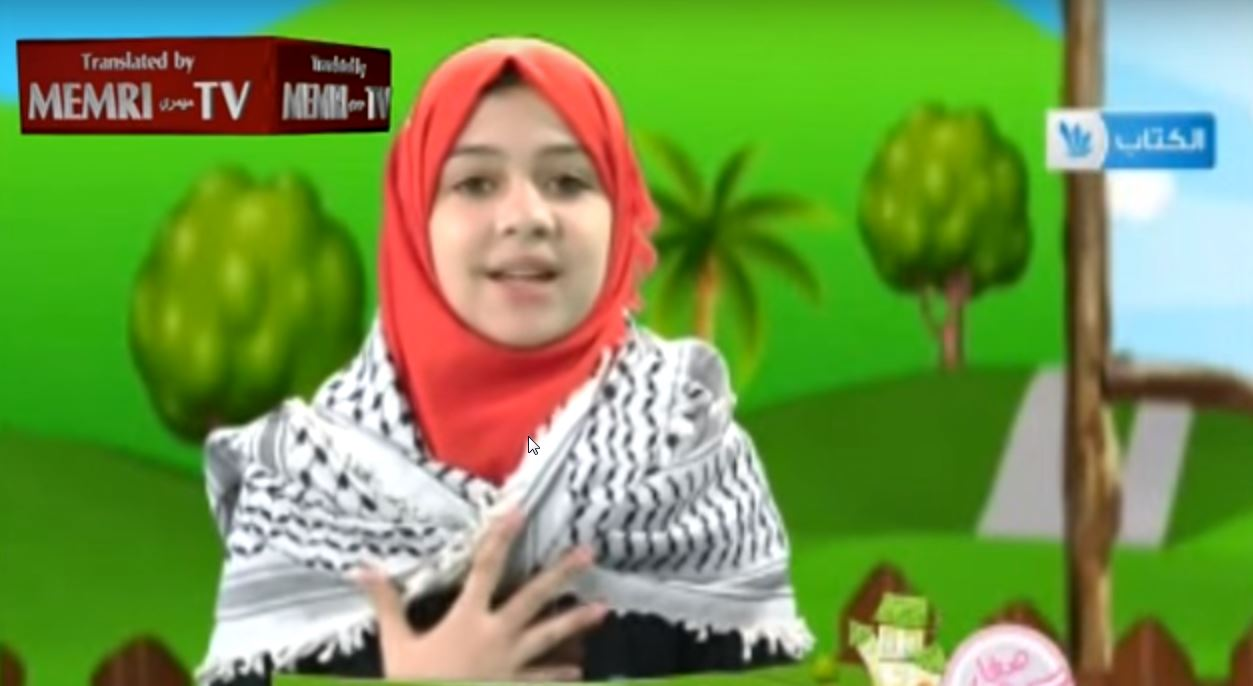 Children's Show on Palestinian TV Praises Palestinian Attackers as _Young Heroes