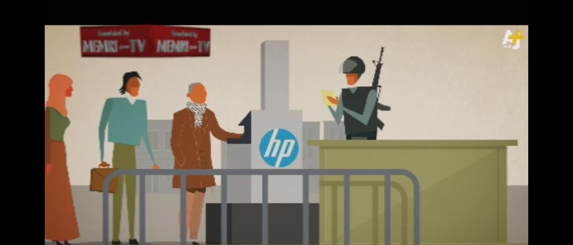 BDS-HP
